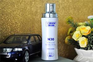 Wholesale water repellent: Water Repellent Coating for Windshield Glass N30
