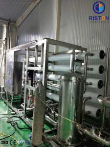 Wholesale surface rust removal: Integrated Water Treatment Equipment