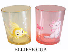 Wholesale Other Tableware: Ellipse Cup