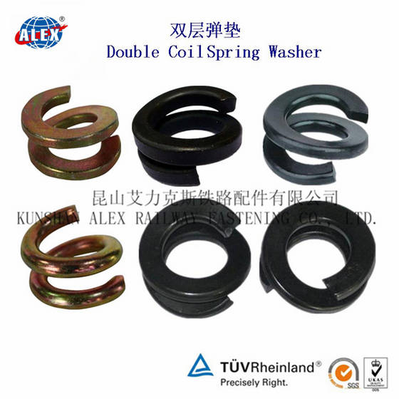 Sell Lock washers/ Fe6 double coil spring washer