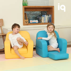 Wholesale Other Baby Supplies & Products: Korean All-in-one Infant Sofa