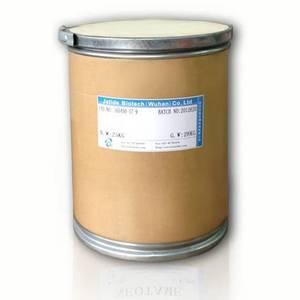 Wholesale Other Food Additives: Glycyl-L-glutamine Monohydrate