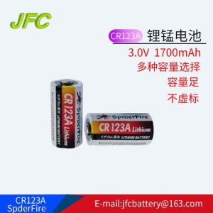 Wholesale wide temp battery: CR123A Battery