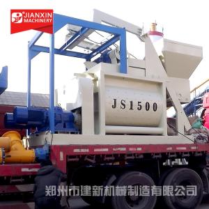 Wholesale electric concrete mixer: JS1500 Concrete Mixer