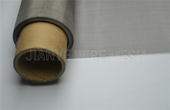 Sell Incoloy 800H Stainless Steel Wire Mesh