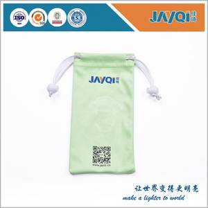Wholesale microfiber lens cleaning cloth: OEM Optical Microfiber Glasses Bag