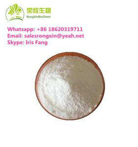 Wholesale Pharmaceutical Intermediates: High Quality Masteron CAS: 521-12-0 Drostanolone Enanthate White Powder From RongXin