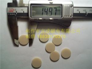 Wholesale Ceramics: Micro Size ALN Ceramic Disc