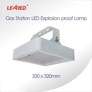 Wholesale industrial light: Industrial 320*320mm Explosion Proof LED Gas Station Light/ Lamp Supplier