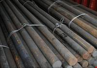 Buy Round Stee for Production Forged Steel Balls
