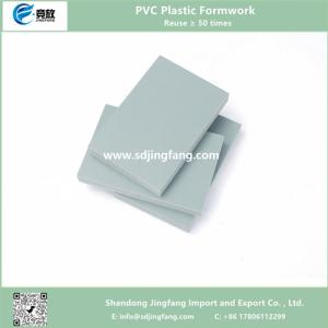 Wholesale molds for concrete column: PVC Plastic Formwork/ Concrete Formwork/ Building Templates/Shttering, Replacing Wooden Formwork