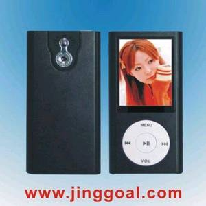 Wholesale mp4 player: MP4 Player