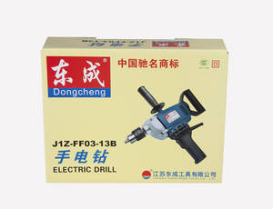 Wholesale hand drill: Hand Electric Drill