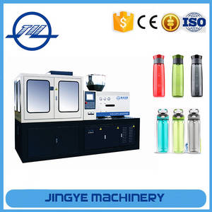 Wholesale travel bottle machine: BPA Free Travel Bottle Making Machine Blowing Machine