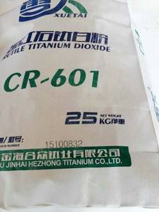 Wholesale tio2 coating: Chloride Process Rutile TIO2 CR-601 Widely Used in Coating Paint Plastic