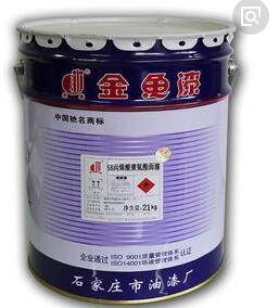 Wholesale Other Paint & Coatings: Acrylic Polyurethane Topcoat