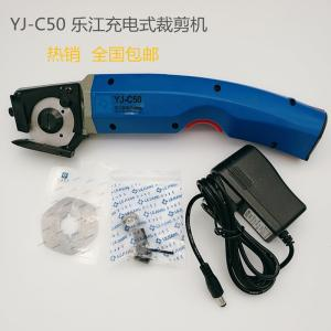 Wholesale Textile Finishing Machinery: YJ-C50 Electric Cutting Machine Cloth Cutting Machine and Sewing Parts