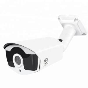 Wholesale CCTV Camera: JOOAN Hot Selling JA-434GRK-T 2.0MP 1080P Bullet Security Camera IR-CUT AHD CCTV Camera