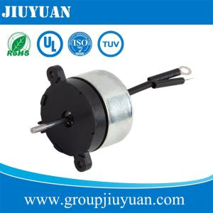 Wholesale rotor: DC Humidifer/Massager/ Micro Brushless Motor with Outer Rotor/Geared Motor