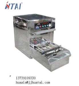 Wholesale Textile Dyeing Machinery: R-3 Automatic Drying Setting Machine