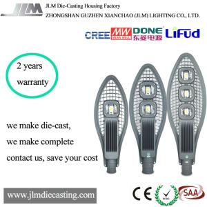 Wholesale street light: LED Street Light