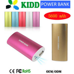 Wholesale Mobile Phone Chargers: Customer Eletronics OEM Portable Travel Charger 5200mAh 5V 1A 1.5A Portable USB Travel Power Bank
