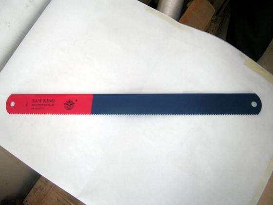 Sell HSS  Power Saw Blade