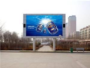 Wholesale stadium led screens: Shanghai Manufacture First Choice P10 SMD Stadium Perimeter LED Screen