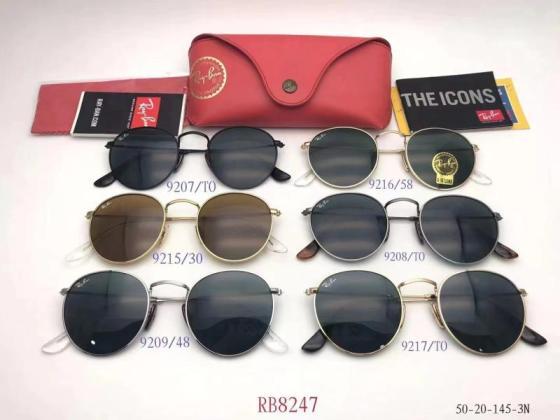 Sell Wholesale Famous brand eyeglasses optical frame DG3011
