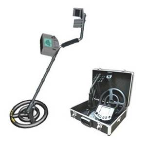 Wholesale military: Metal Detector