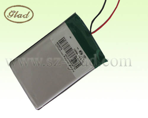 Sell LP103450 3.7V 2000mAh Li-ion Polymer batteries/Li-ion polymer battery 1800m