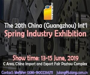 Wholesale bicycle spare parts: The 19th China (Guangzhou) Intl Spring Industry Exhibition