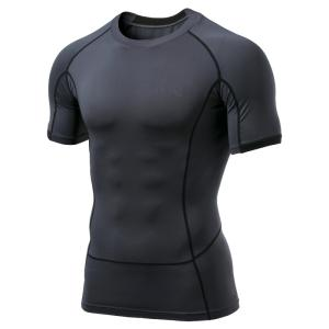 Wholesale compression shirt: Mens Cool Dry Compression Base Layer Short Sleeve T Shirts