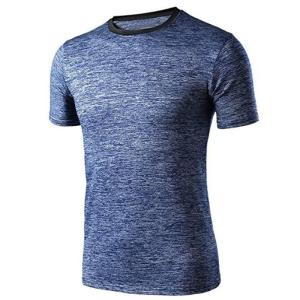 Wholesale cool: Men's Sports T-Shirts Cool Dry Short Sleeve Training Tee Shirt Breathable Athletic T-Shirt