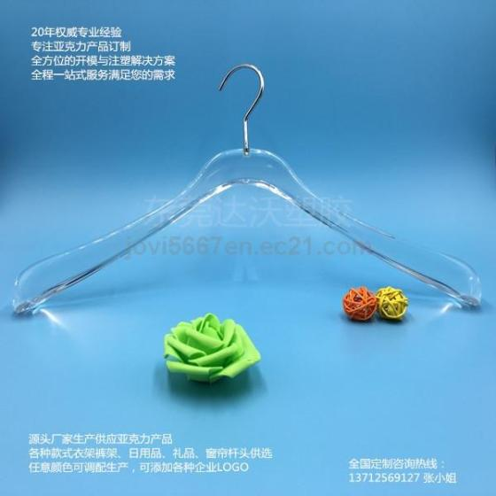 Acrylic Hangers Adult Clothes Hangers Clothes Hangers Hangers for Coat Coat Hangers Plastic Hangers
