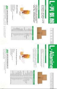 Wholesale pickled vegetables: Aminoopropionic Acid