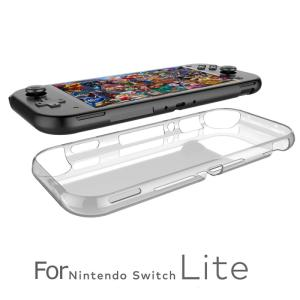 Wholesale silicone case: Protective Soft TPU Silicone Skin Shell Cover Case for Nintendo Switch Lite