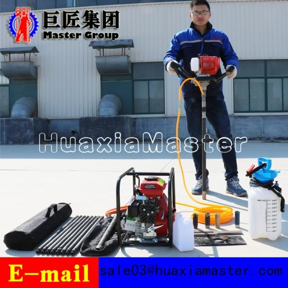 Sell Easy Operation BXZ-1 Portable Backpack Core Drilling Rig