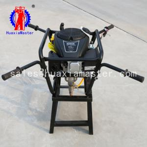 Wholesale core sample drilling rig: New Design 20KG BXZ-2 Backpack Portable Diamond Core Sample Drill Rig for Sale