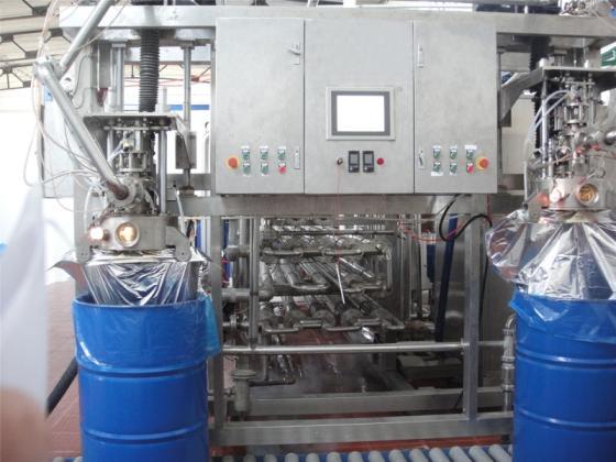 Full Automatic Juice /Sauce /Liquid/ Aseptic Bag Filling Machine