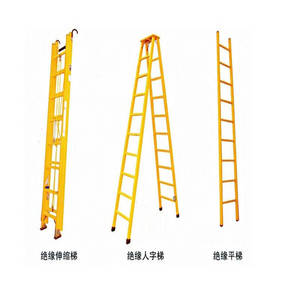 Wholesale side step: Double Side Fiberglass Step Ladder with 3 Meter /And FRP Insulated Ladder