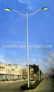 Wholesale Other Outdoor Lighting: Street Lighting Pole