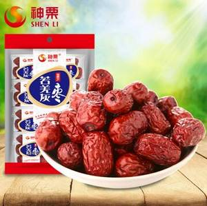 Wholesale jujube: Ruoqiang Red Dates Jujube