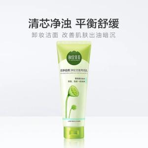 Wholesale facial cleanser: Deep Cleaning Crean