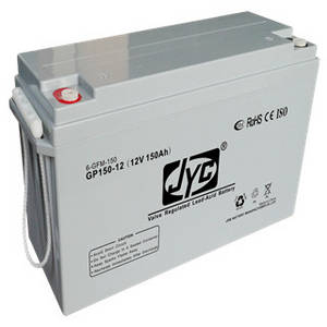 Wholesale vrla: 12 Volt 150ah Sealed Lead Acid SLA  / VRLA / AGM Rechargeable Battery