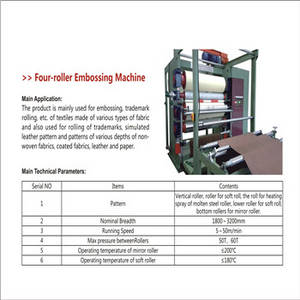 Wholesale used textile machineries: Four /Five Vertical Rollers Pressure Embossing Machine for Fabric and Trademark