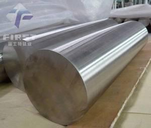 Wholesale Titanium Ingots: Titanium Ingots