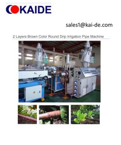 Wholesale compoiste pipe machine: 2 Layers Brown Color Round Drip Irrigation Pipe Machine