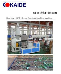Wholesale hdpe machine: HDPE+Round Drip Irrigation Pipe Machine