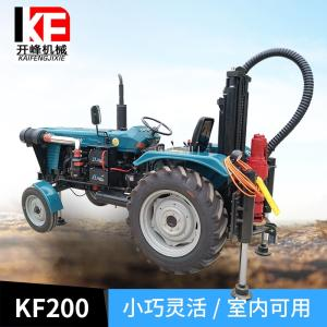 Wholesale Other Construction Machinery: Small Drilling Machine